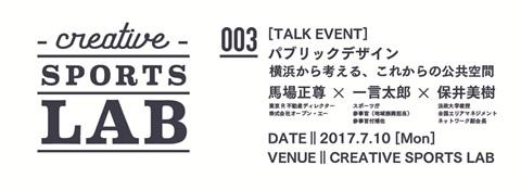 http://www.baystars.co.jp/news/2017/img/06/170626_02_01.jpg?0626