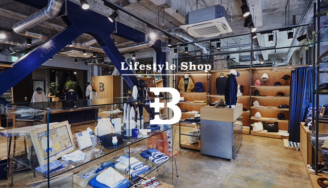 Lifestyle Shop +B